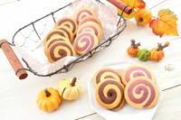 ハロウィンのぐるぐるクッキー(レシピ) - おうちカフェ*hoppe