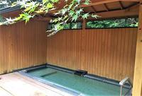 箱根の森のオーベルジュ漣宿泊記② - ずっとそばに
