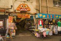 兵庫県尼崎市「三和市場」 - 風じゃ~