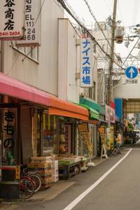 兵庫県尼崎市「ナイス市場」 - 風じゃ~