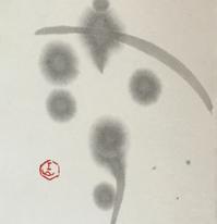 朝からグラリ…       「雪」 - 筆文字・商業書道・今日の一文字・書画作品<札幌描き屋工山>