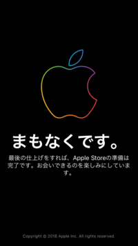 アップル/docomo/au/sb iPhoneXS/XS Max 予約開始直後の混雑状況 (記録用) - 白ロム転売法