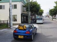 2018.08.12 喫茶ドリアンでエスカロップ 北海道一周28 - ジムニーとカプチーノ(A4とスカルペル)で旅に出よう