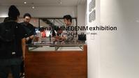 友人の展示へ - 早田建築設計事務所 Blog