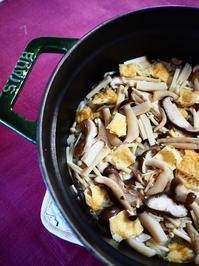 STAUB鍋で炊く・キノコご飯 - Kitchen diary