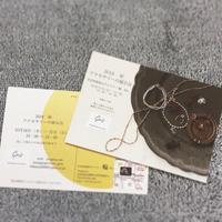 秋です… - art gris  ( グリ ) アトリエ日記