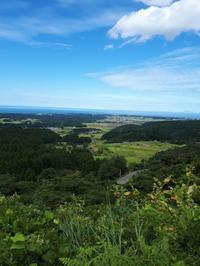 鳥海山からの眺め - alukuの歩く