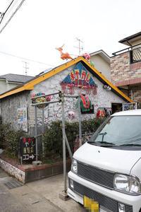 ■まやかし展覧会(千葉県)その1 - ポンチハンター2.0