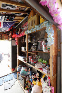 ■まやかし展覧会(千葉県)その3 - ポンチハンター2.0