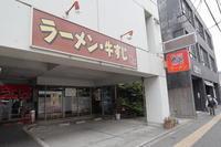 ラーメン・牛すじ どば - にゃお吉の高知競馬☆応援写真日記+α(高知の美味しいお店)