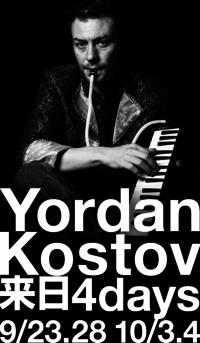 Yordan Kostov 来日4days 9/23,28,10/3,4 - 蜂谷真紀  ふくちう日誌