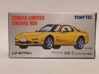 トミーテック・TLV-N174b アンフィニRX-7 タイプR(黄) - 燃やせないごみ研究所