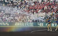 甲子園 - RUN TOTO RUN !
