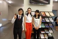 ありがとうございました! - 東京藝術大学オルガン科 学生ブログ