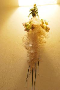 9/13レモングラスとオレガノと名前知らずの穂で - 「あなたに似た花。」