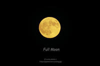 Full moon-'18.08.26- - It's only photo 2