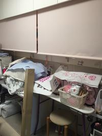 試し縫いのマウンテンと想像刺繍 - Atelier Chou