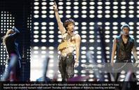 2005年安室奈美恵ちゃんははMTVASIAでピに会っていたよね - Rain ピ ★ ミーハー ★ Diary