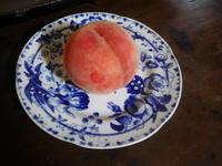 桃 - AppleRose