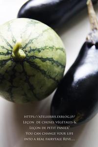 秋茄子と小玉西瓜と。 - 言衣りごと・暮らしごと。