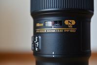 ニコン・ゴーゴーロク(AF-S NIKKOR 500mm f/5.6E PF ED VR)ファーストインプレッション - やぁやぁ。