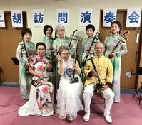 176番グループホーム「ハーモニー」 - 千の出逢い「ぬくもり」千カ所訪問演奏