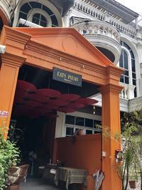 北タイ料理レストランEATS PAYAO@サトーン - ☆M's bangkok life diary☆