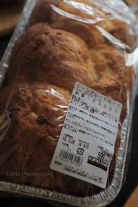 今日のコストコ札幌店2018/09/15 - TAMAの卵