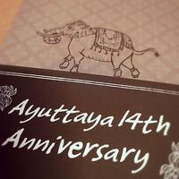 14周年を迎えました! - タイ古式マッサージ アユタヤのキャンペーン情報