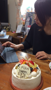 娘、美香の誕生日💐 - takatakaの日記