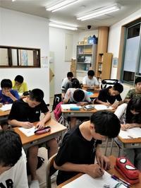 頑張る!中3A2クラス - 朝倉街道奮闘記(ちくしん本校)