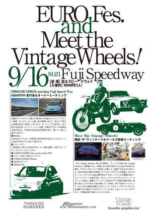 Meet the Vintage Wheels - ロフトガレージ オート・シロー