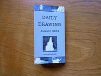 DAILY DRAWING の ZINE を作ってみました - yuki kitazumi  blog