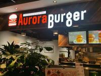★AURORA BURGER★ - Maison de HAKATA 。.:*・゜☆