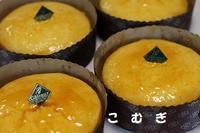 スフレチーズケーキレッスン - パン・お菓子教室 「こ む ぎ」