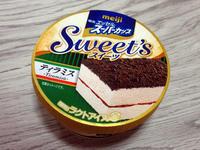 明治エッセルスーパーカップ Sweet's ティラミス@明治 - 池袋うまうま日記。