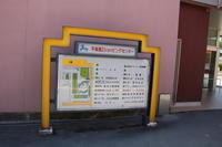 平城第二ショッピングセンター(奈良市)2 - 新世界遺産への道~レトロ商店街を探して~