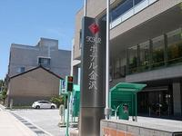 (金沢・大手町)和食処 白梅亭(20周年特別ランチ) - 松下ルミコと見る景色