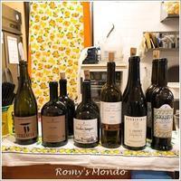 シチリア料理に合わせられたワイン♪ - Romy's Mondo
