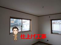 配線器具取付 - 西村電気商会|東近江市|元気に電気!