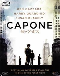 「ビッグ・ボス」Capone  (1975) - なかざわひでゆき の毎日が映画三昧