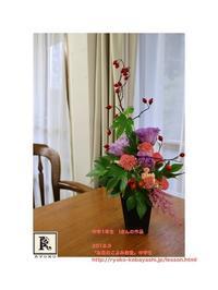「お花のこよみ教室」中学生 とても励んできます👏🌸 - Bouquets_ryoko