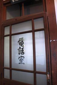 旧三角簡易裁判所(熊本)(5)。 - もりじいの備忘録。