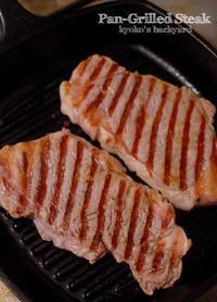 しましまステーキの日 - Kyoko's Backyard ~アメリカで田舎暮らし~