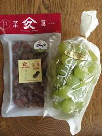 Sさんと御近所カレー屋Koh'sさんのカレー購入してランチ@うち - Baking Daily@TM5