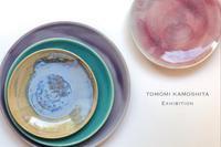 「リッタイとウツワ 11」@阿佐ヶ谷CONTEXT-S - 「リッタイとウツワ」   Tomomi Kamoshita