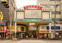 兵庫県尼崎市「中央一番街商店街」 - 風じゃ~