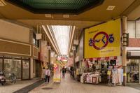 兵庫県尼崎市「中央5番街商店街」 - 風じゃ~