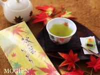 2018年9月本店営業日のご案内 - 伊勢崎のお茶屋 *「茂木園」のブログ