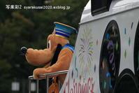 岡崎公園でパレード5 - 写楽彩2